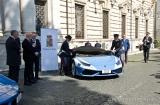 Lamborghini_DSC_3713
